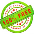 Stock Photo: Free of charge gratis