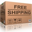 Free shipping cardboard box — Stock Photo
