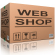 Web shop cardboard box — Stock Photo