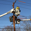 Stock Photo: Linemen