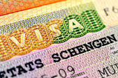 Visa schengen — Stock Photo