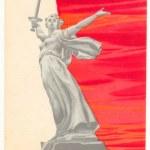 ������, ������: Soviet postcard