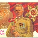 Постер, плакат: Soviet postcard