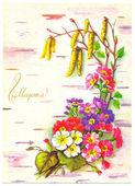 Soviet postcard March 8 — Stock Photo