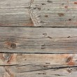 Vintage Wood Texture, can be use as background — Stock Photo #9008284