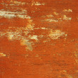 Rusty steel sheet of metal — Stock Photo #9010872