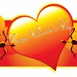 Vector de stock : Valentines day banner
