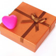 Gift box - Stock fotografie