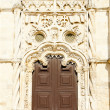 Church in Golega, Ribatejo, Portugal - Stock Photo