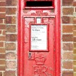 Letter box, Heckington, East Midlands, England - Stock Photo