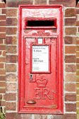 Letter box, Heckington, East Midlands, England — Stock Photo