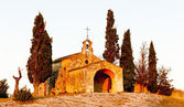 Chapel St. Sixte near Eygalieres, Provence, France — Stock Photo
