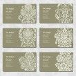 Vector Ornamental Business Card Set — Imagen vectorial