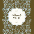 Vector Thank You Frame and Pattern — Stock Vector