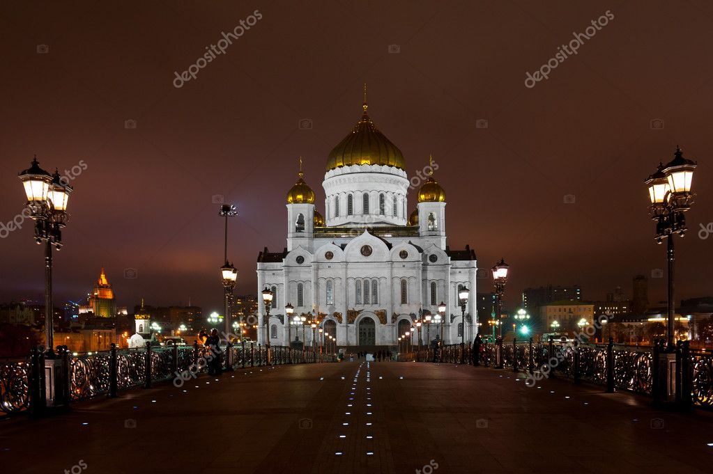 Night view of Christ the Saviour Cathedral, Moscow, Russia — Stock Photo #8170436