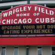 Stock Photo: Wrigley Field Sign - Chicago Cubs