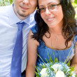 Portrait of happy just married couple — Stock Photo #9921517