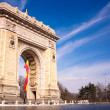 Triumph Arch in Bucharest Romania - Stockfoto