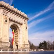 Triumph Arch in Bucharest Romania - Stock Photo