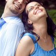 Stock Photo: Portrait of happy joyful playful couple