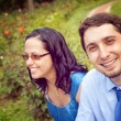 Portrait of happy cheerful couple outdoor — Stock Photo
