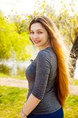 Portret jedna kobieta piękny odkryty — Zdjęcie stockowe