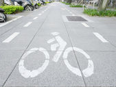 Bicycle way — Stock Photo