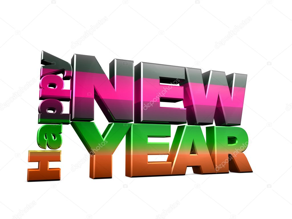 3d image, happy new year — Stock Photo #7999196