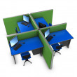 Stock Photo: Office partition