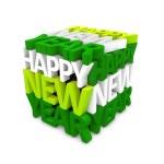 Happy new year — Stock Photo #8004367