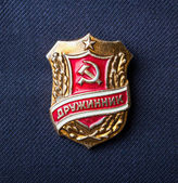 Old badge of USSR on the blue suit. — Zdjęcie stockowe