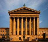 Philadelphia museum of art — Stock Photo