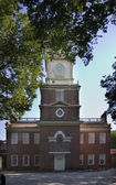 Philadelphia - Independence Hall — Stock Photo