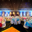 Stock Photo: IndiWedding Reception