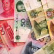 China Currency - Stock Photo
