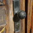 Old doorknob — Stock Photo #10160390