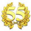 ������, ������: Number fifty five
