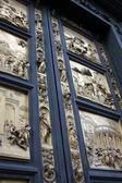 Doors of the Baptistry — Stock Photo