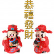 God of Prosperity Figurines — Stock Photo #8112165