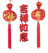 Chinese New Year Ornaments — Zdjęcie stockowe