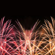 Fireworks — Stock Photo #8608141
