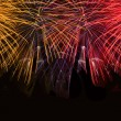 Fireworks — Stock Photo #8608145