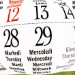 Calendar of leap year, February — Stock Photo #8227980