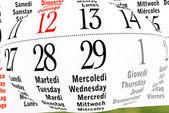 Calendar of leap year, February — Stock Photo
