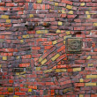 Crazy Klinker Bricks - Foto de Stock
