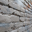 Stock Photo: Gray Brick Perspective