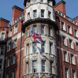 Intricate Architecture in Central London — Stock Photo