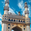 Stock Photo: Charminar Monument