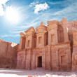 Stock Photo: Monastery in world wonder Petra, Jordan