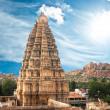 Temple in Hampi, Karnataka state, India — Stock Photo